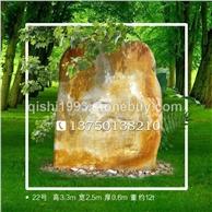 22号│宁波黄蜡石产地直销广东黄色景观石 自然石雕 刻字石 公园观赏石