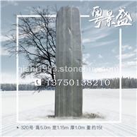 景盛-320号 广东黄蜡石 园林黄蜡石 刻字景石小区题名景观石 大型黄蜡石、刻字石、大型景观石、奠基