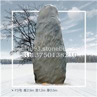 F3 广东青石 园林青石 刻字景观石 小区题名景观石、大型青石、刻字石、大型景观石、奠基石、风景石