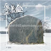 Q04号广东青石 园林青石 刻字景观石 小区题名景观石   大型青石、刻字石、大型景观石、奠基石、风