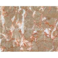 桔紅大理石