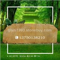 山西大型优质福建黄蜡石 厂家低价销售现货 村牌坊热销 自然石