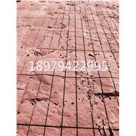 红砂岩生产矿山