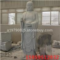 地藏王菩萨石雕像