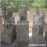 石雕十二生肖猴_