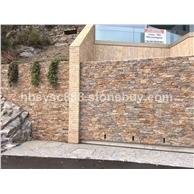 天然文化石组合板水泥测站文化石蘑菇石墙石黄锈色文化石