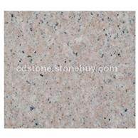 生产加工虾红异型石材 优质虾红石材花岗岩 价格优惠