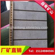 中国黑石材喷砂面打砂面