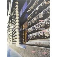 荔枝面墙基与自然面墙体