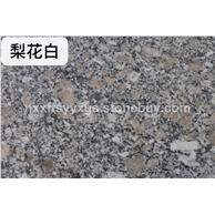 供应梨花白白麻花岗岩磨光面工程广场地铺建筑石材