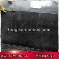供应黑色染板中国黑蒙古黑规格板成品板