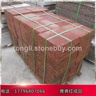 供应红色染板宝石红大花染红板规格板工程板