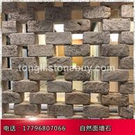 石灰石莱姆石古典米黄自然面墙石地铺石