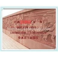 红砂岩石材石雕刻