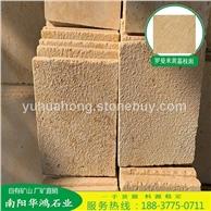 古典米黃萊姆石米黃石地鋪石裝飾石材