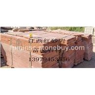 红砂岩石材工程板