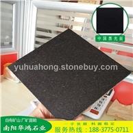 黑色臺面 黑色花崗巖染色板 河南工廠直銷 板材批發 芝麻灰染黑板