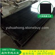 中國黑 細花黑色染板 國際標準板材 工廠直銷