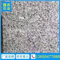 芝麻白g603花岗岩白麻工程板