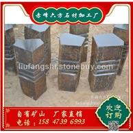 六方石-玄武岩-蒙古黑-石灯