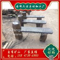六方石-玄武岩-蒙古黑-石椅