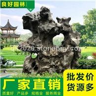 廣場太湖石