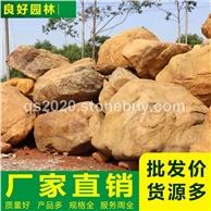 黄蜡石多少钱一吨