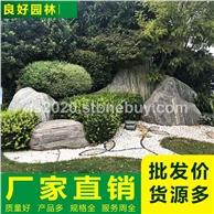泰山石造景石