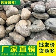 天然泰山石价格