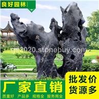 公園景觀太湖石_假山石太湖石