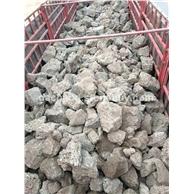 火山巖原石