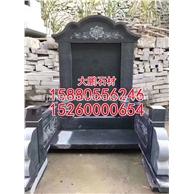 芝麻黑墓碑、新老矿芝麻黑石材、芝麻灰石材