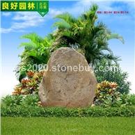 單位門牌石 花崗巖麻石刻字景觀石 校園門牌石