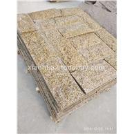 黃銹石、拉絲板、盲道板、刀斬面