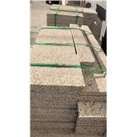 內蒙古新卡麥成品出貨開麥石材新卡麥石材廠家13754115797