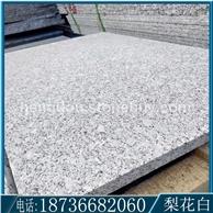 芙蓉白噴砂板地鋪板材批發