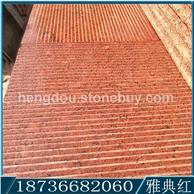 梨花紅染紅板拉絲面地鋪石樓梯板