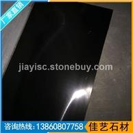 g654中國黑染色板鐘山青廣西芝麻黑