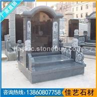 墓碑石歐式墓碑中式墓碑