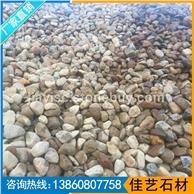 天然景觀石鵝卵石溪石