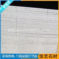 芝麻白G623臺板薄板干掛板